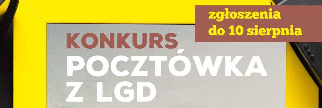 """Konkurs fotograficzny """"Pocztówka zLGD"""""""